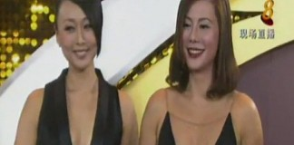 Joanne Peh, Constance Song dare to bare at Star Awards 2012