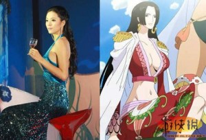 Ai Shang Zhen Chinas version of Boa Hancock 300x204 Supermodel Ai Shang Zhen