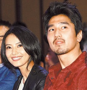 Gao Yuan Yuan Caught Dating With Mark Chao