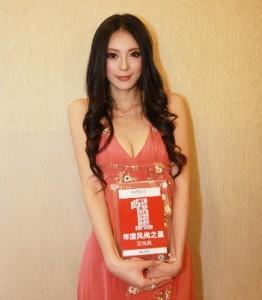 Model Ai Shang Zhen