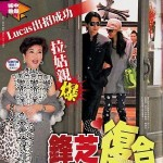 Nicholas Tse and Cecilia Cheung Together Again says mother of Nicholas Tse 150x150 Photo Christine Kuo Seducing Michael Tse In Car