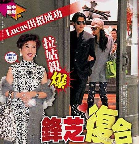 Nicholas Tse and Cecilia Cheung Together Again says mother of Nicholas Tse Nicholas Tse and Cecilia Cheung Back Together