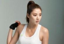Son Dam Bi, mubojeong Singer 'real body'