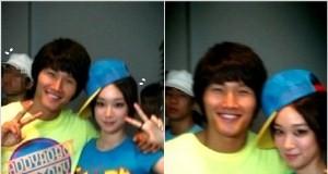 Kim Jong Kook And Soya's Photo