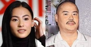 Cecilia Cheung Father Cheung Yan Yung Arrested