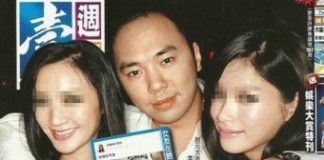 Justin Lee Li Zhong Rui Taiwan Sex Scandal with Maggie Wu Kelly Lin Amber Ann