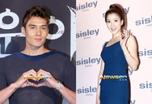 New Couples on We Got Married Revealed