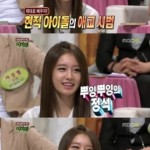 T ara Jiyeon 150x150 Choi Min Soo Revealed Ghost Fighting Stories