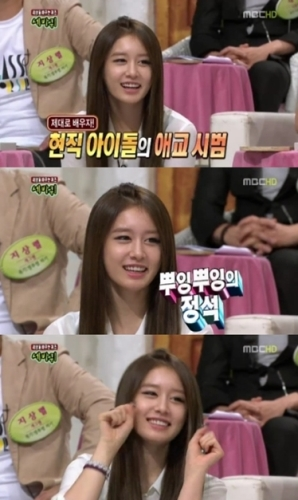 T ara Jiyeon T ara Jiyeon Appear In Variety Show First Time After Scandal