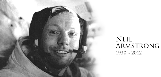 neil armstrong death place - photo #21