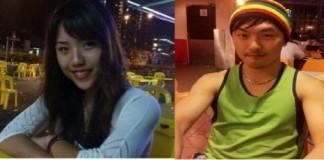 NUS Scholar Alvin Tan Jye Yee And Student Vivian Lee May Charge