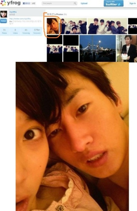 IU and Eunhyuk sex scandal photo