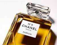 The World Most Iconic Fragrance Chanel No 5 in Danager