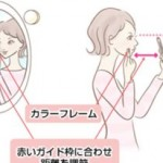 Fujitsu Wants You to Use Your Smartphone to Protect Your Skin
