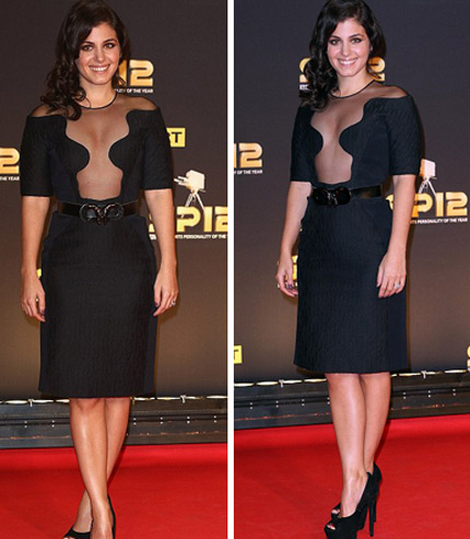 Katie Melua Surprise Sexy Skirt Penetration