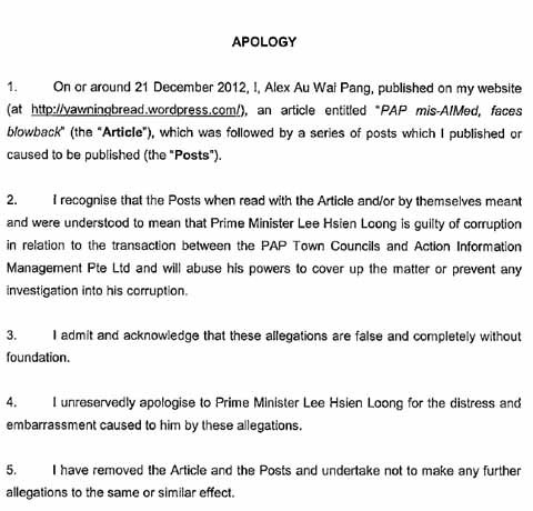 Blogger Alex Au Issued Apology Statement
