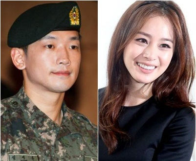 Rain and Kim Tae Hee recently were seen dating at an amusement park in ...