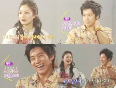 Kim Tae Hee brother interview