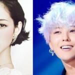 Big Bang G-Dragon And Kiko Mizuhara Dating