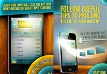 iPhone Battery application1