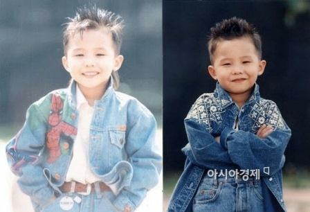 G Dragon Showing Childhood Photos1 G Dragon Showing Childhood Photos on Twitter