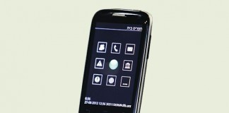 Mobile Phones For Sightless Coming Soon