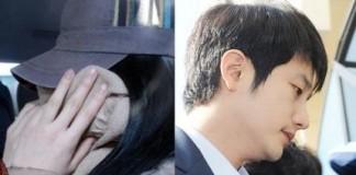 Park Shi Hoo Rape Scandal