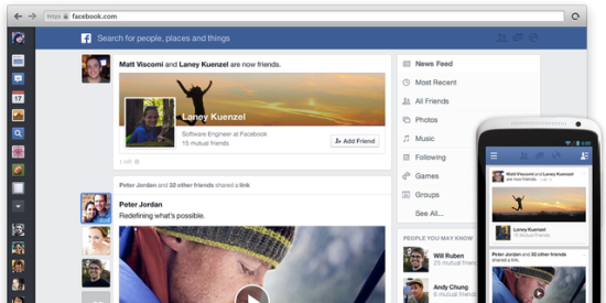 facebook new interface