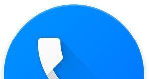 """Facebook App """"Hello"""""""
