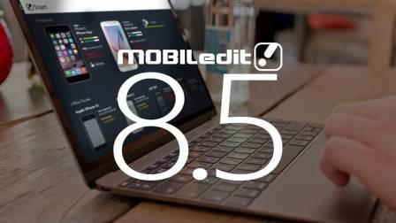 Mobileedit pc suite
