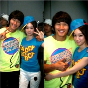 Kim Jong Kook And Soya's Photo
