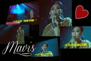 Mavis Hee