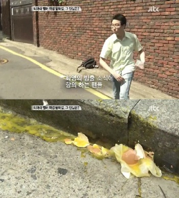 T-ara Fan is Angry Throw Eggs at CCM Building