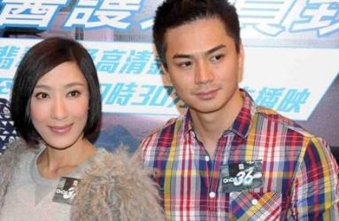 Tavia Yeung and Him Law