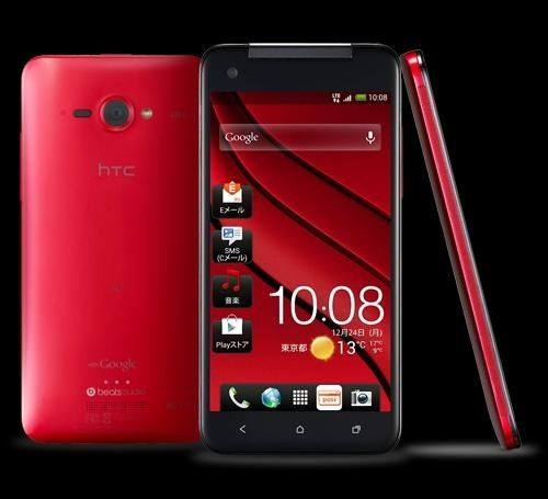 HTC New Smartphone J Butterfly