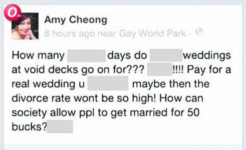 NTUC Amy Cheong Facebook Blunder