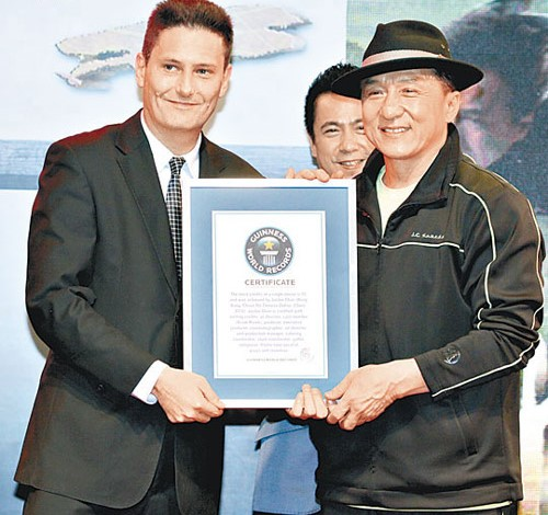 Jackie Chan Received Two Guinness Awards