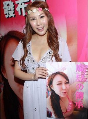 Sexy Hong Kong actress Naomi Fung